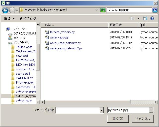 blog.godo-tys.jp_wp-content_gallery_datanitro_01_image01.jpg