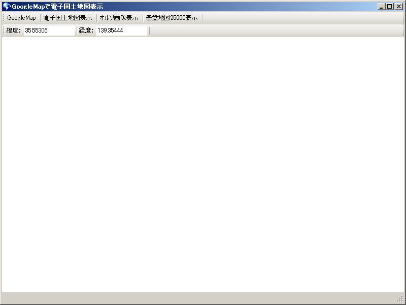 blog.godo-tys.jp_wp-content_gallery_denshikokudo_image05.jpg