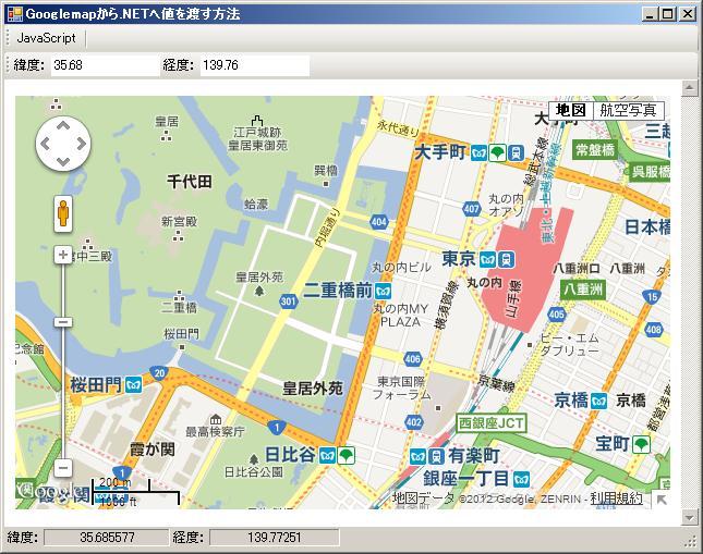 blog.godo-tys.jp_wp-content_gallery_denshikokudo_image11.jpg