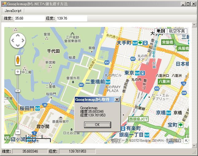blog.godo-tys.jp_wp-content_gallery_denshikokudo_image12.jpg