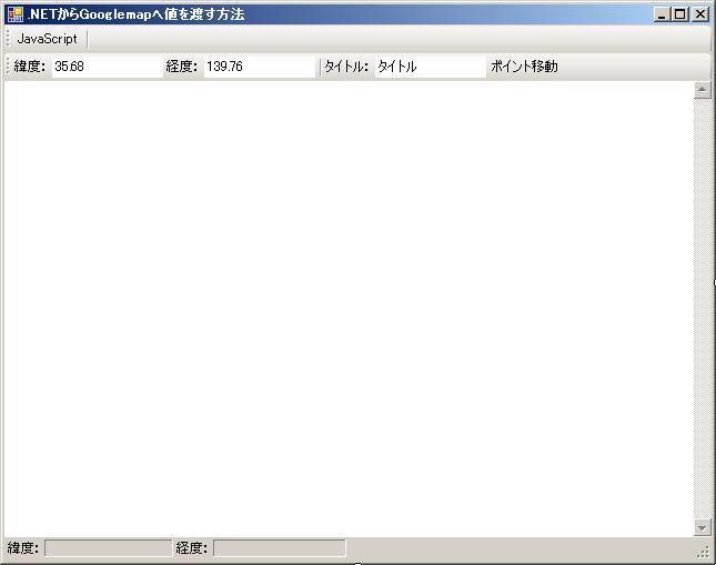 blog.godo-tys.jp_wp-content_gallery_denshikokudo_image13.jpg
