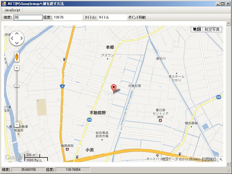 blog.godo-tys.jp_wp-content_gallery_denshikokudo_image14.jpg