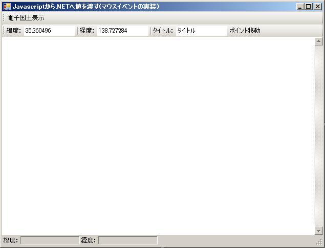 blog.godo-tys.jp_wp-content_gallery_denshikokudo_image15.jpg