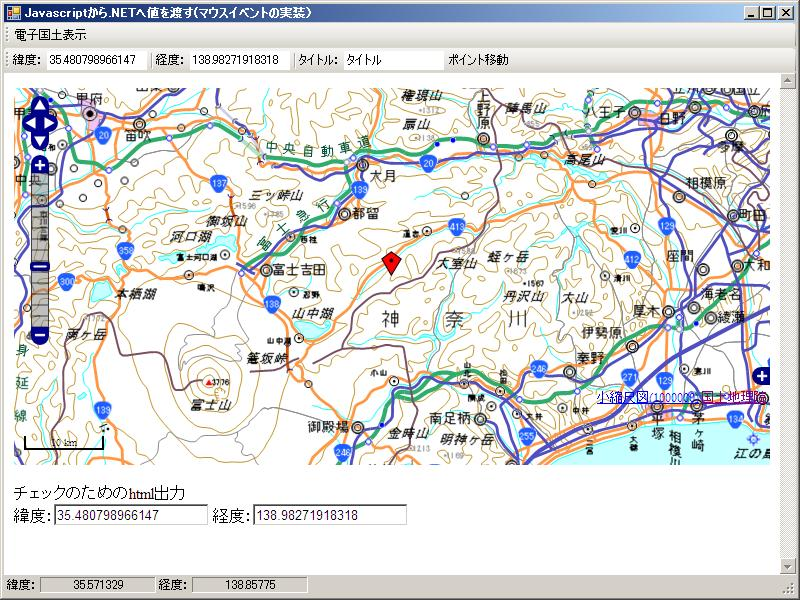 blog.godo-tys.jp_wp-content_gallery_denshikokudo_image16.jpg