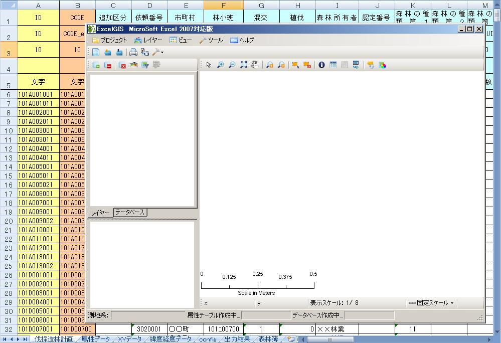 blog.godo-tys.jp_wp-content_gallery_excelgis_image01.jpg
