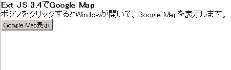 blog.godo-tys.jp_wp-content_gallery_extjs3_googlemap_image02.jpg
