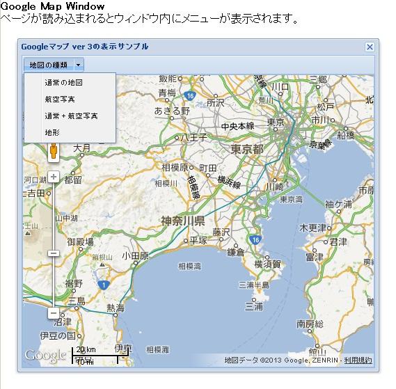 blog.godo-tys.jp_wp-content_gallery_extjs3_googlemap_image04.jpg