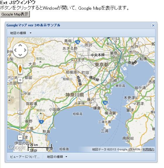 blog.godo-tys.jp_wp-content_gallery_extjs3_googlemap_image05.jpg