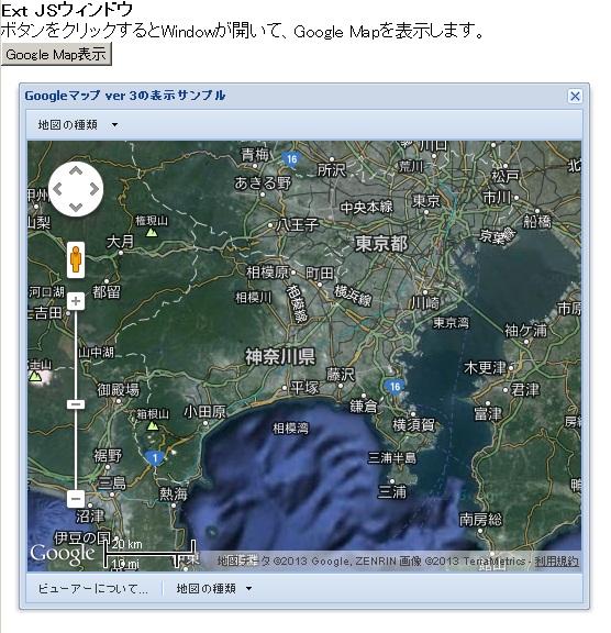 blog.godo-tys.jp_wp-content_gallery_extjs3_googlemap_image06.jpg