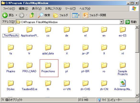 blog.godo-tys.jp_wp-content_gallery_foss4g_image08.jpg