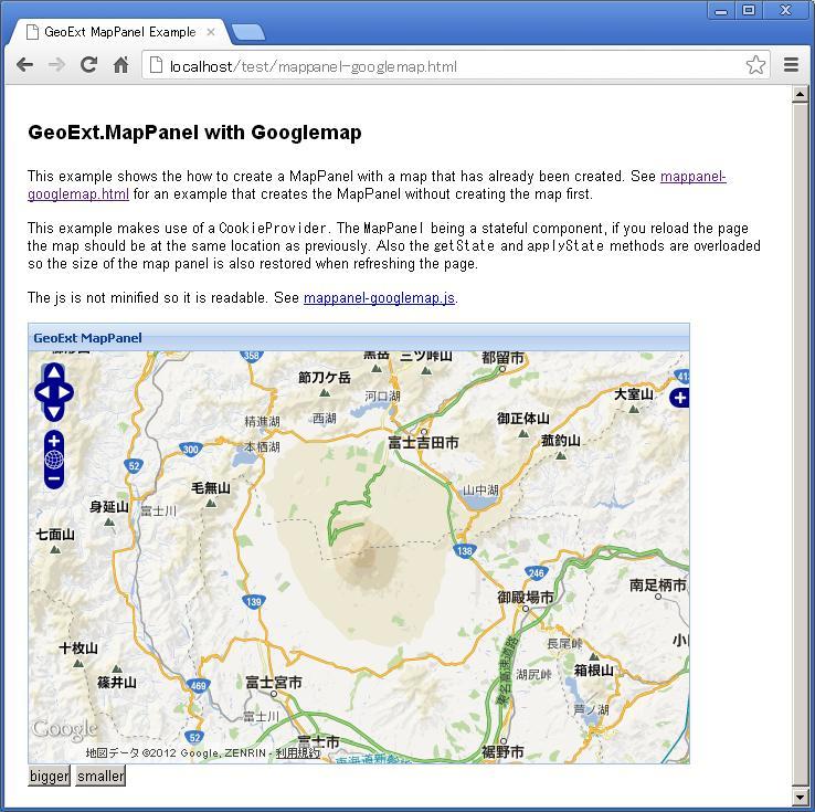 blog.godo-tys.jp_wp-content_gallery_geoext_image06.jpg