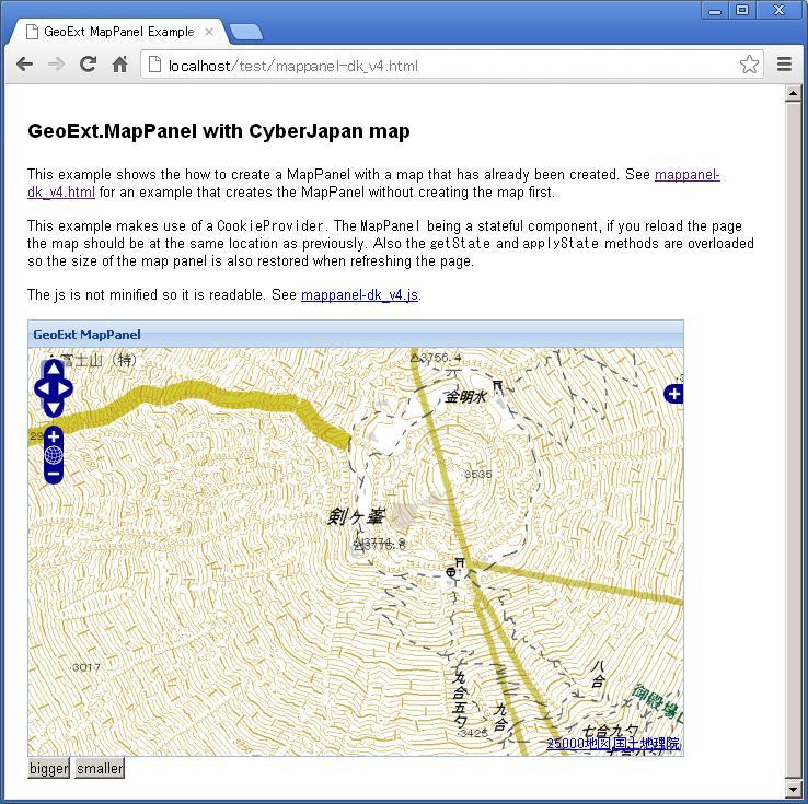 blog.godo-tys.jp_wp-content_gallery_geoext_image07.jpg