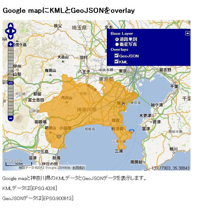 blog.godo-tys.jp_wp-content_gallery_geoext_image13.jpg
