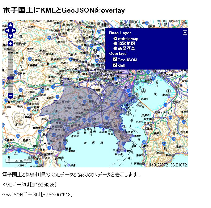 blog.godo-tys.jp_wp-content_gallery_geoext_image14.jpg