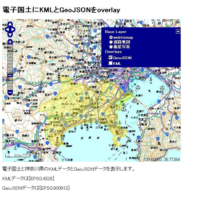 blog.godo-tys.jp_wp-content_gallery_geoext_image15.jpg