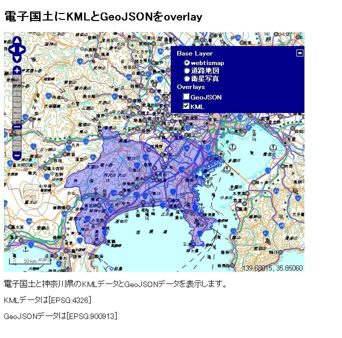 blog.godo-tys.jp_wp-content_gallery_geoext_image16.jpg