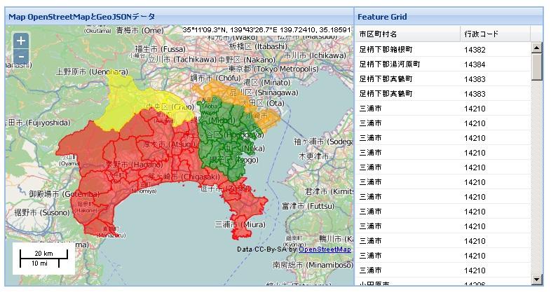 blog.godo-tys.jp_wp-content_gallery_geoext_03_image01.jpg