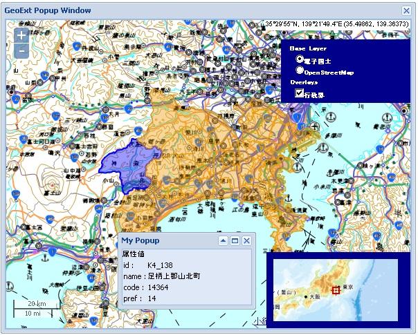 blog.godo-tys.jp_wp-content_gallery_geoext_05_image03.jpg