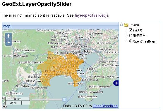 blog.godo-tys.jp_wp-content_gallery_geoext_06_image01.jpg