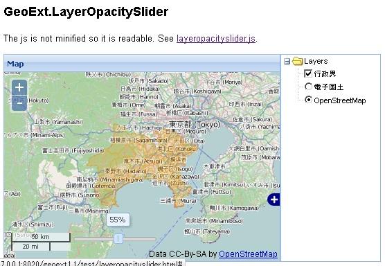 blog.godo-tys.jp_wp-content_gallery_geoext_06_image02.jpg