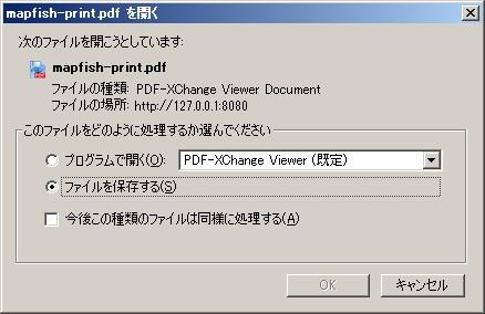 blog.godo-tys.jp_wp-content_gallery_geoext_12_image02.jpg