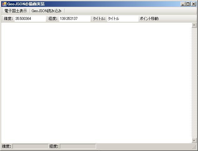 blog.godo-tys.jp_wp-content_gallery_geojson_image01.jpg