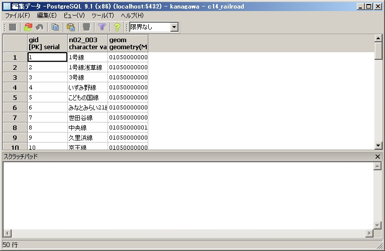 blog.godo-tys.jp_wp-content_gallery_geoserver_03_image01.jpg
