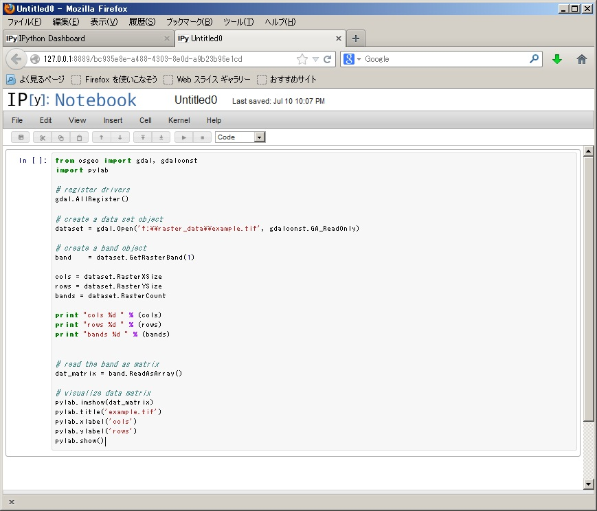 blog.godo-tys.jp_wp-content_gallery_ipython_01_image03.jpg