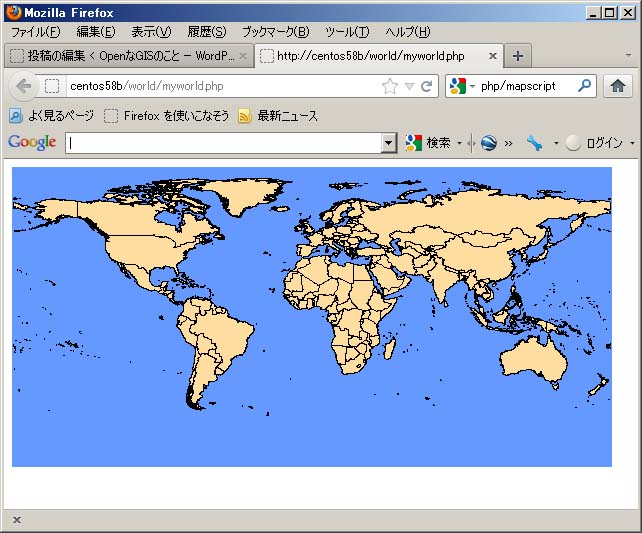 myworld.phpで表示