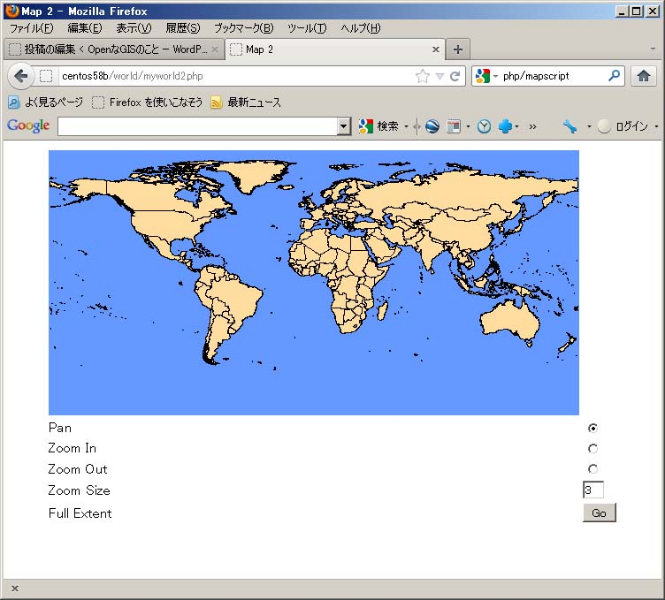 myworld2.phpで表示