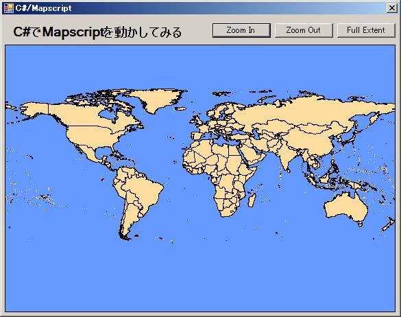 C#/Mapscript Demoの実行画面