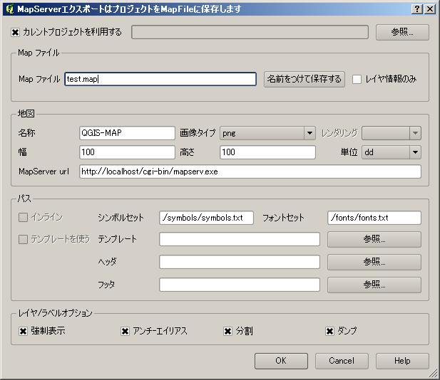 Mapserver Export例