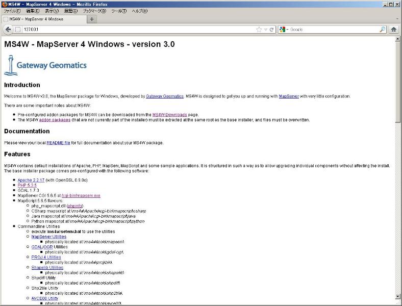 ms4wの初期画面