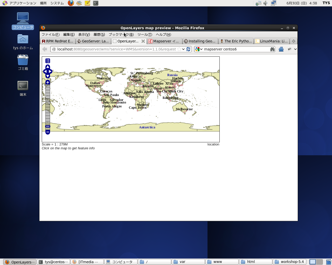 GeoServer Demo2