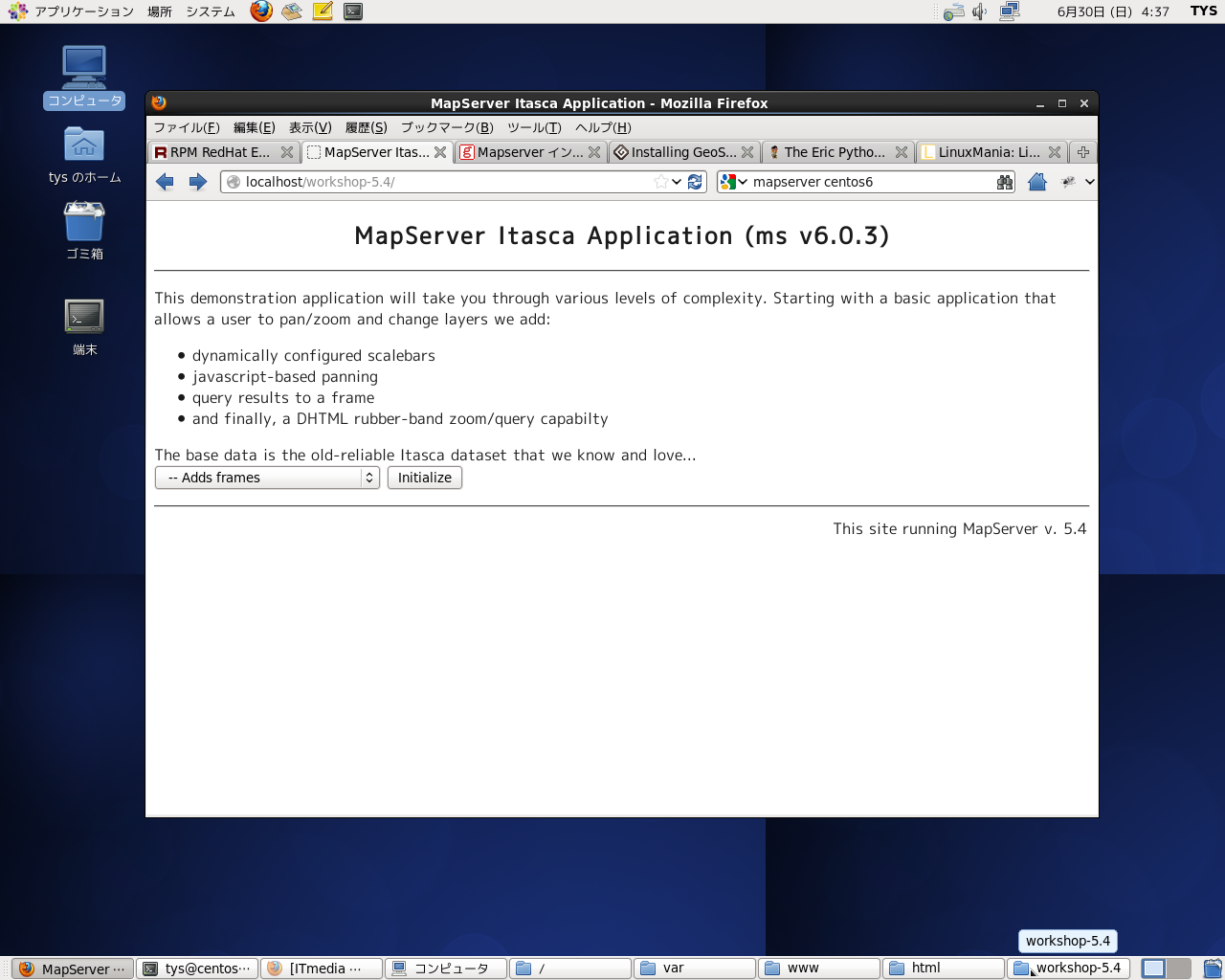 MapServer6.0.3 Demo1