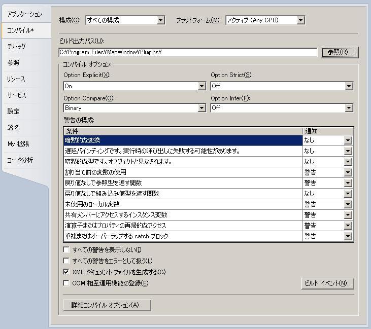 blog.godo-tys.jp_wp-content_gallery_mapwindow_01_image02.jpg