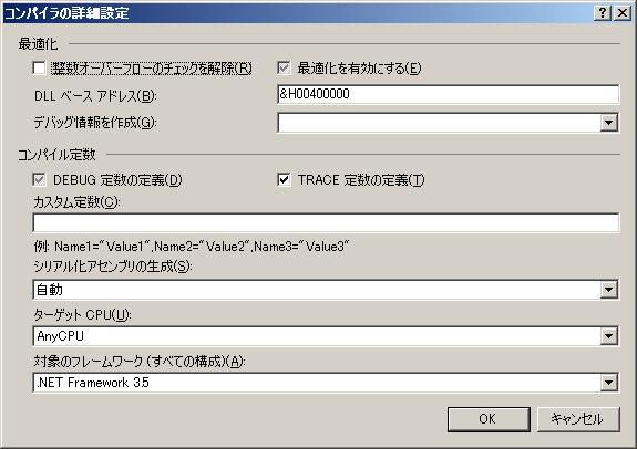 blog.godo-tys.jp_wp-content_gallery_mapwindow_01_image03.jpg