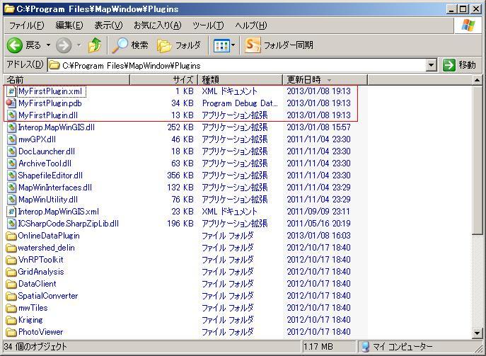 blog.godo-tys.jp_wp-content_gallery_mapwindow_01_image04.jpg