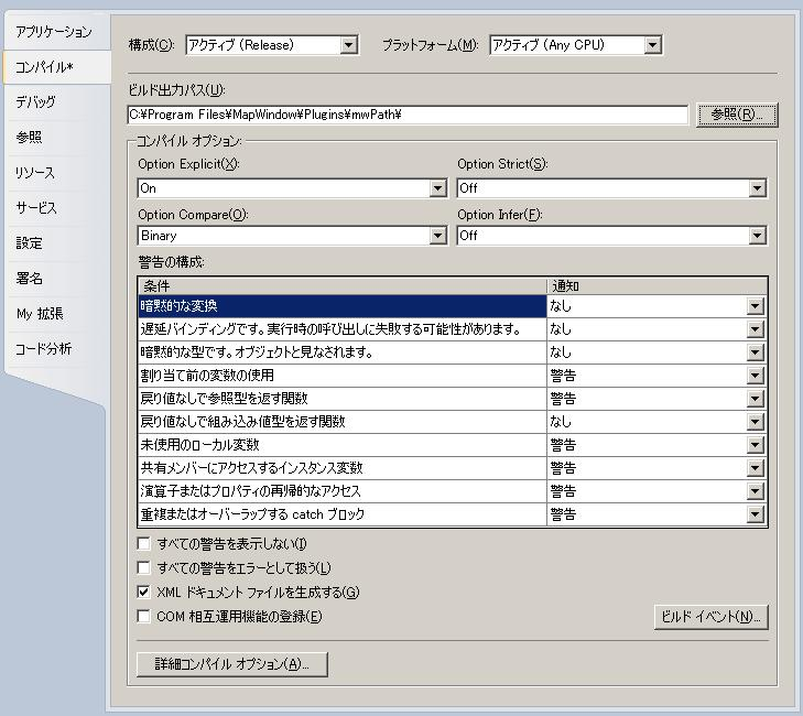 blog.godo-tys.jp_wp-content_gallery_mapwindow_02_image02.jpg