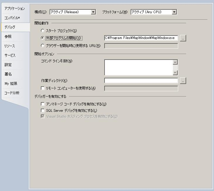 blog.godo-tys.jp_wp-content_gallery_mapwindow_02_image03.jpg