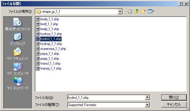 blog.godo-tys.jp_wp-content_gallery_mapwingis_ex01_image04.jpg