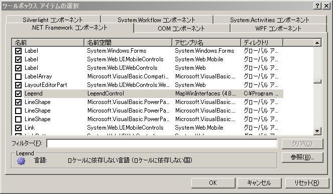 blog.godo-tys.jp_wp-content_gallery_mapwingis_ex04_image02.jpg