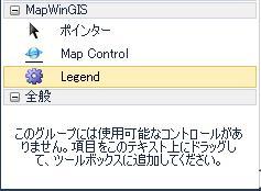 blog.godo-tys.jp_wp-content_gallery_mapwingis_ex04_image03.jpg