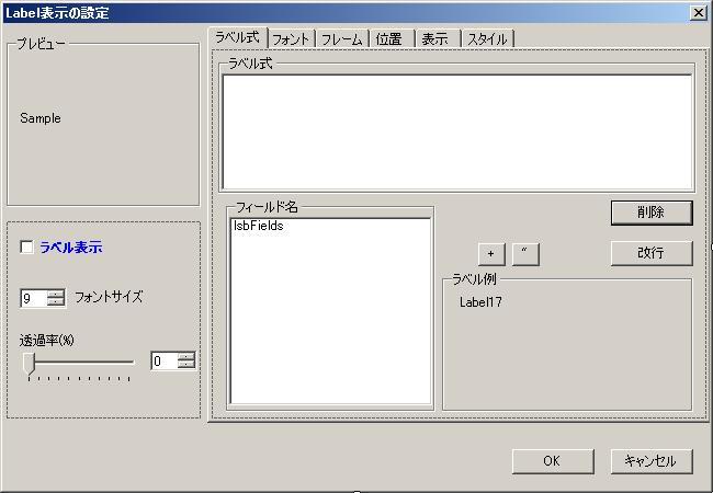 blog.godo-tys.jp_wp-content_gallery_mapwingis_ex05_image01.jpg