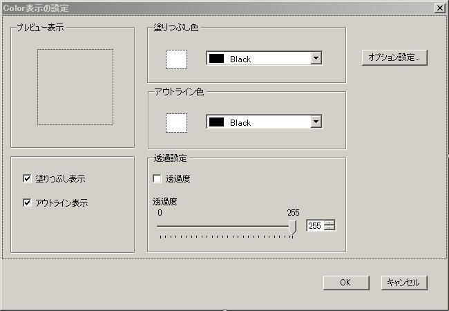 blog.godo-tys.jp_wp-content_gallery_mapwingis_ex05_image07.jpg