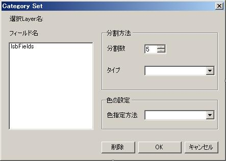 blog.godo-tys.jp_wp-content_gallery_mapwingis_ex06_image09.jpg