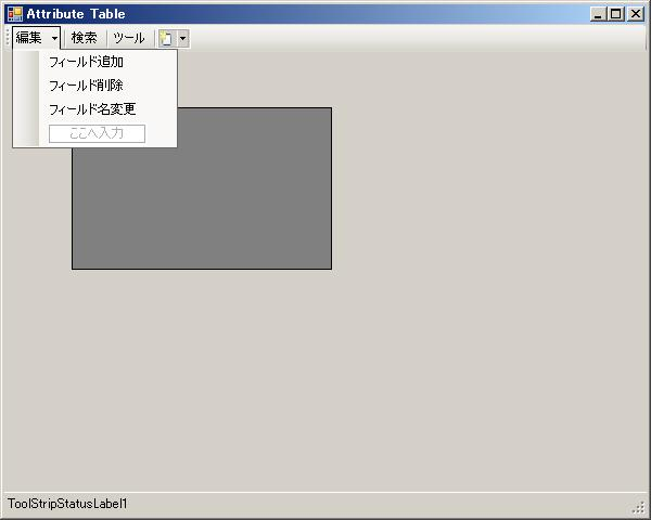 blog.godo-tys.jp_wp-content_gallery_mapwingis_ex072_image01.jpg