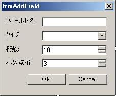 blog.godo-tys.jp_wp-content_gallery_mapwingis_ex072_image02.jpg