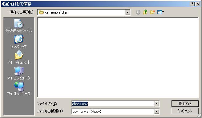 blog.godo-tys.jp_wp-content_gallery_mapwingis_ex074_image03.jpg