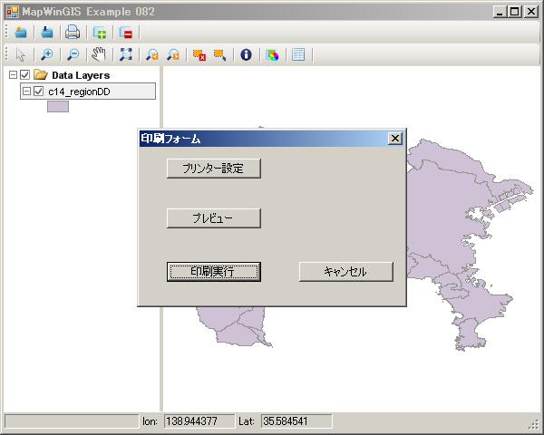 blog.godo-tys.jp_wp-content_gallery_mapwingis_ex082_image04.jpg